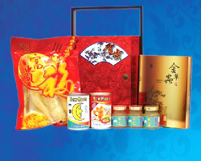 Chinese New Year Gift Set Deals for only S$48 instead of S$88