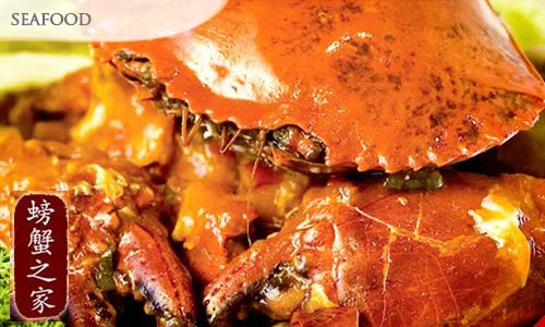 50% off for 700-900 grams of Crabs @ House of Seafood. 9 Choices Available!