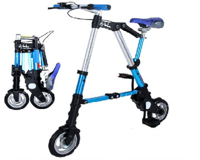 8 Inch Foldable Bike