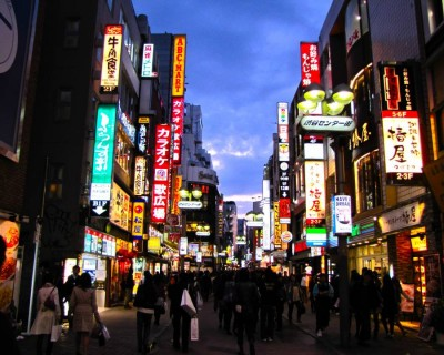 Go out on a Shibuya Evening Walking Food Tour!